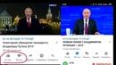 Жители России не верят в изменения после прямой линии Путина