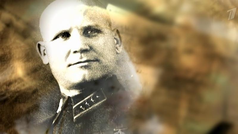 Маршал Конев Любовь на линии огня Документальный фильм