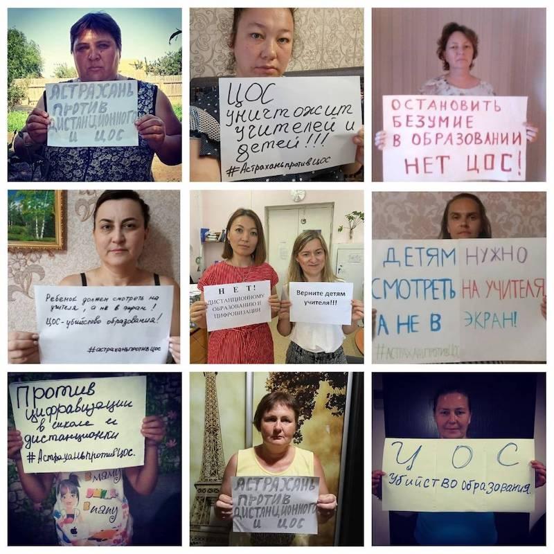 Греф и К идут ва-банк со своей «цифровой образовательной средой» вопреки мнению народа и обещаниям Путина, изображение №4