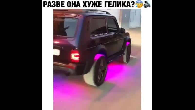 Русские ребята делают вещи💪🏻