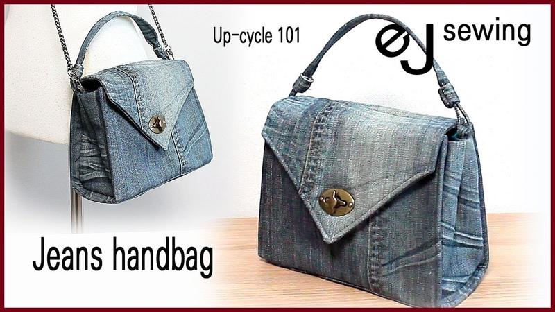 EJ Up cycle 101 Making a Jeans handbag 가방 만들기 원단가방 DIY BAG SEWING TUTORIALDIY CRAFTS MAKE A BAG