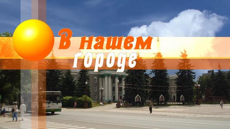 140221 ВНГ 75 ЛЕТ ТЕХНИКОМУ