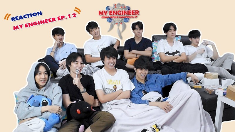 Reaction My Engineer มีช็อป มีเกียร์ มีเมียรึยังวะ EP12 l My Engineer Official