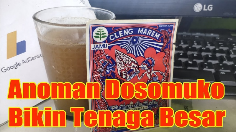 Minuman Jamu Tradisional Anoman Dosomuko bikin kuat