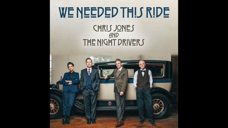 Chris Jones and the Night Drivers We Needed This Ride Official Video