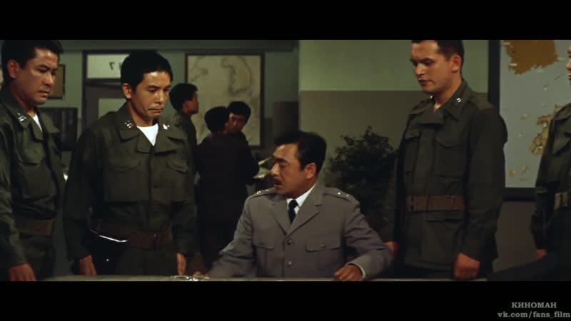 Кинг Конг против Годзиллы 1962 BDRip 1080p