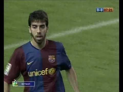 Season 2006 2007. Sevilla FC FC Barcelona 2:1