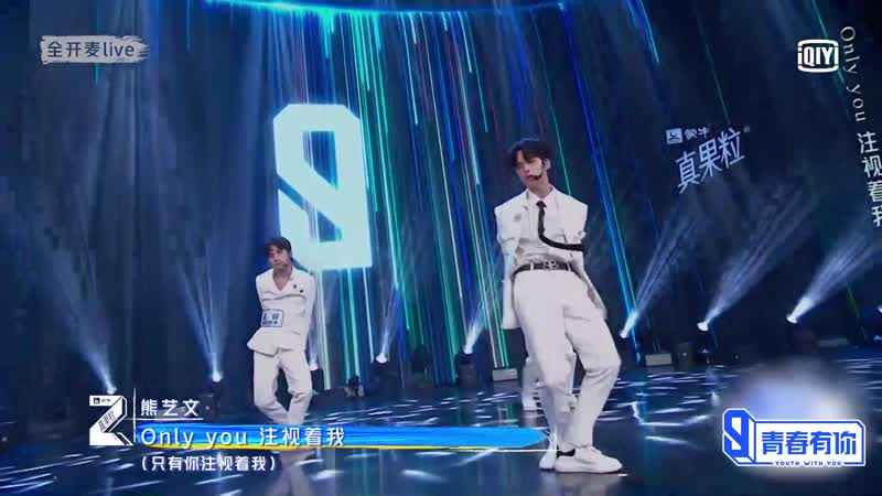 210220 @ YWY3 First Ranking Stage Nuclear Fire Meda Leo Kuma J Jin 《Excuse Me》 D7Boys
