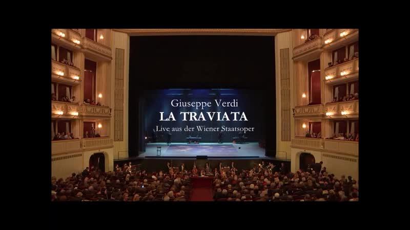 Ольга Перетятько Olga Peretyatko La Traviata Wiener Staatsoper 2017