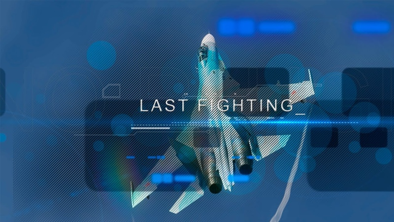 DCS World movie SU 27 Flanker in action Last Fighting Последний бой 2021