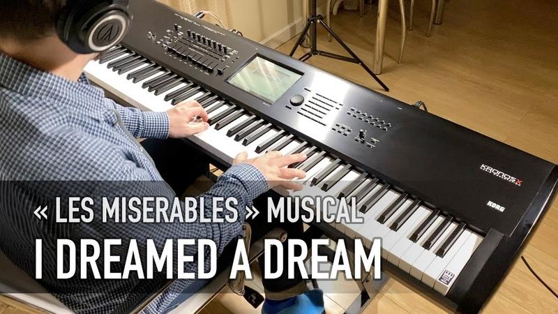 LES MISERABLES - I DREAMED A DREAM (версия на фортепиано от Sergey Sachly)