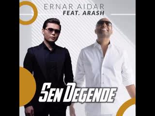Ернар Айдар feat. Arash Sen Degende