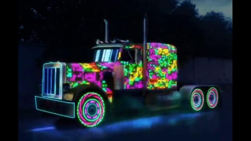 Сверкающий грузовик лихо отплясывает светодиодами