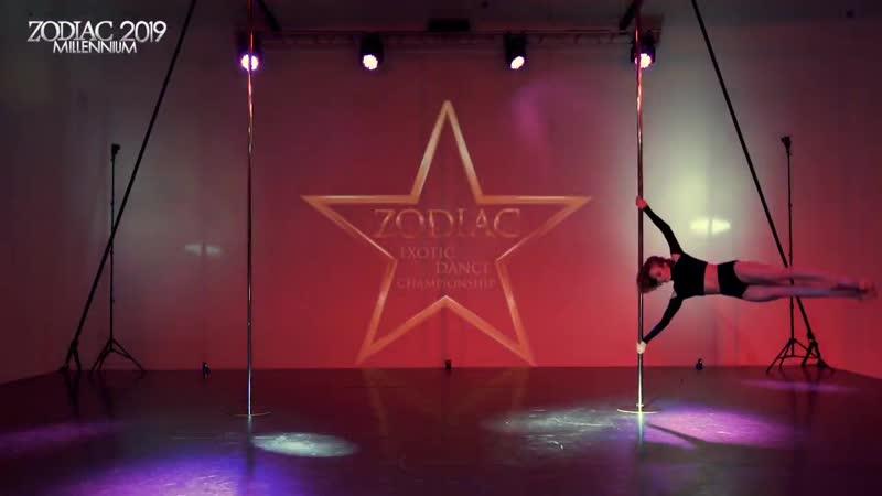 ZODIAC MILLENNIUM 2019 Halizova Ksenia professionals 2nd category