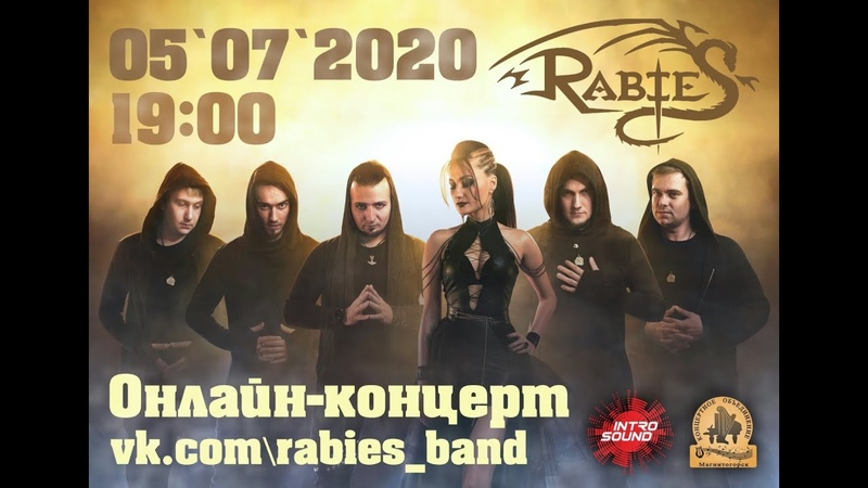 RabieS ONLINE концерт 05 07 2020