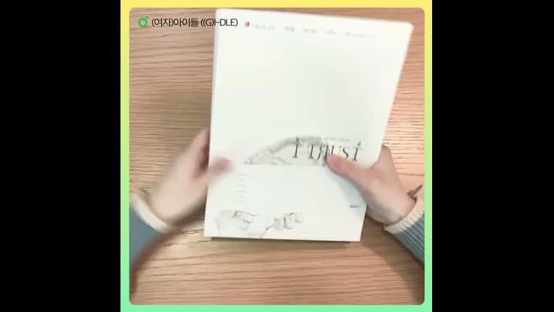(G)I-DLE((여자)아이들) _ 3rd Mini ALBUM [I trust] ¦ Oh my god ¦ 1theK Unboxing ¦ 원덕후의 언박싱