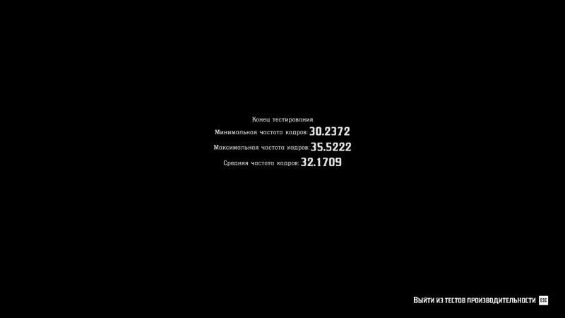 Red Dead Redemption 2 2020.02.11 - 20.16.18.01