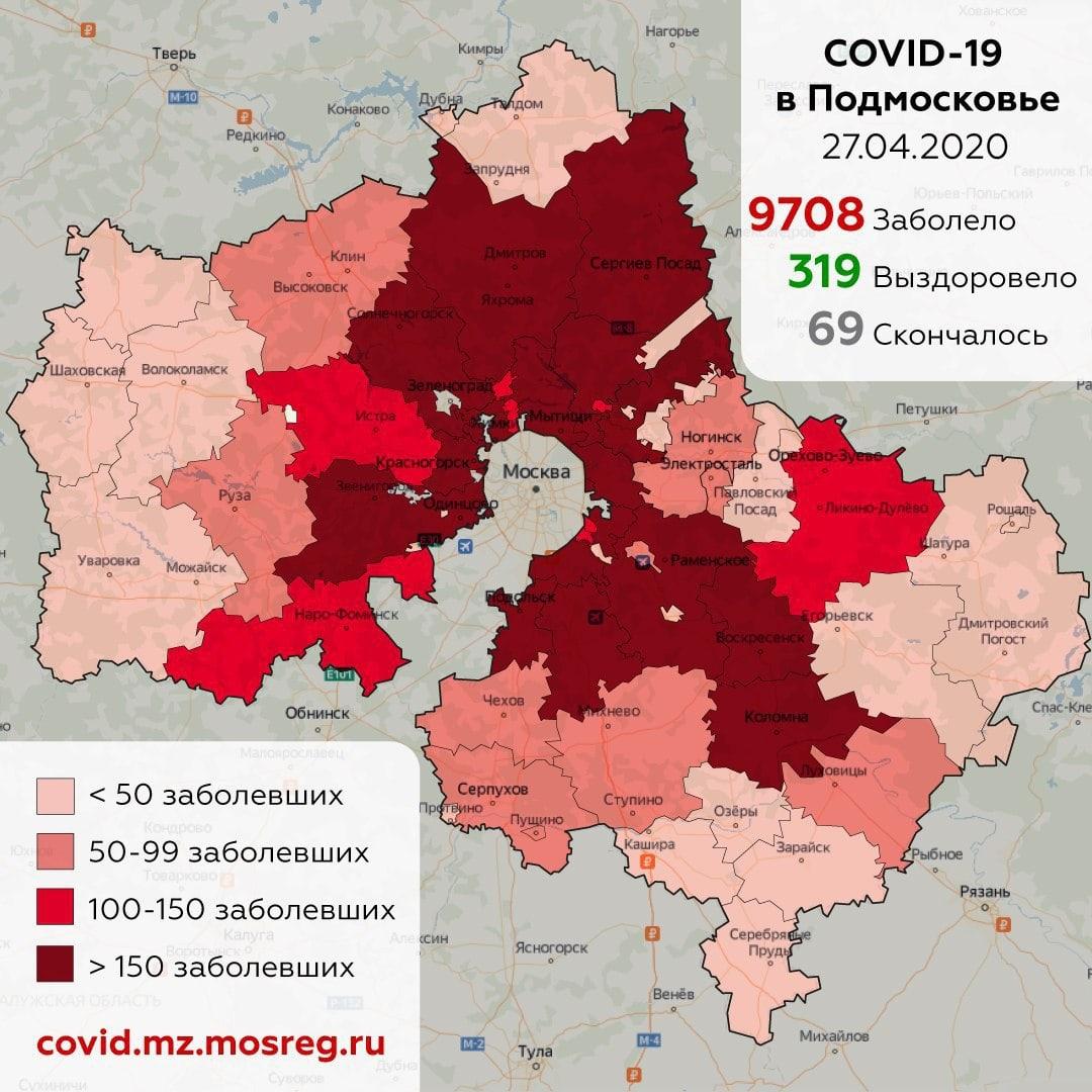 В Дубне выявлено 28 человек, заболевших коронавирусом с момента пандемии
