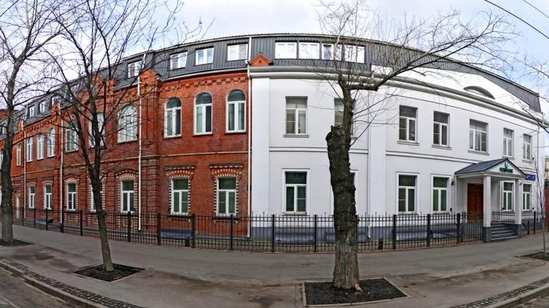 История одного дома Гознак