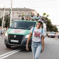 Валерия Виноградова