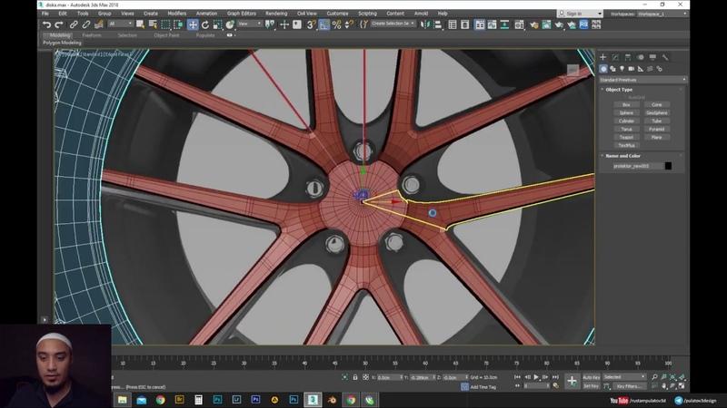 20 BMW Avtosiga diska yasaymiz 2 qism 3D Modeling 3ds Max