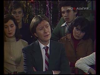 Андрей Миронов - Посвящение друзьям