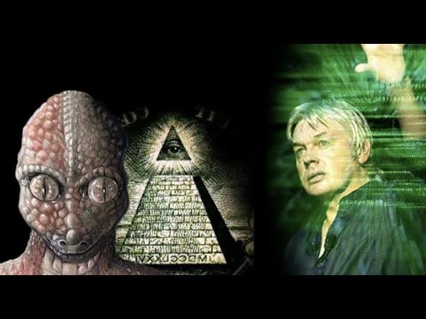 Рептилоиды ДНК падших ангелов Моисей с рогами Адам и Ева изгнание из Рая