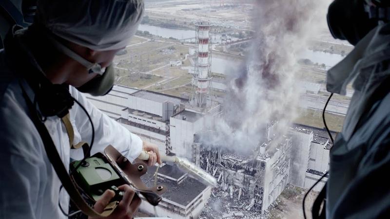 Чернобыль - Трейлер