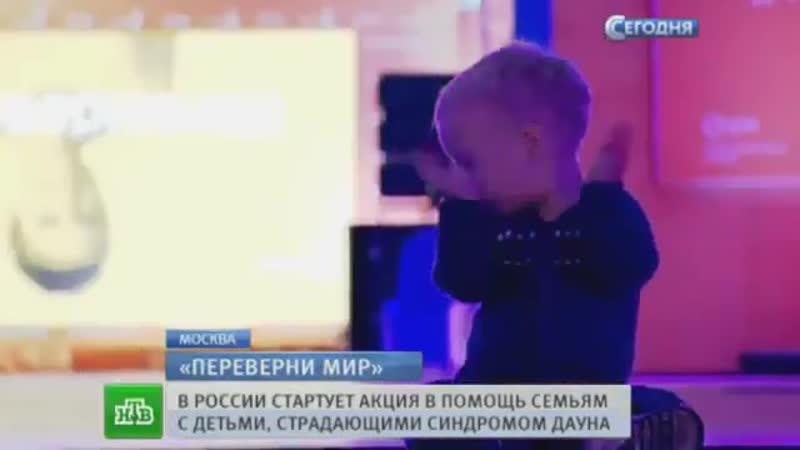 Сегодня (НТВ, 11.12.2014) Выпуск в 19_00