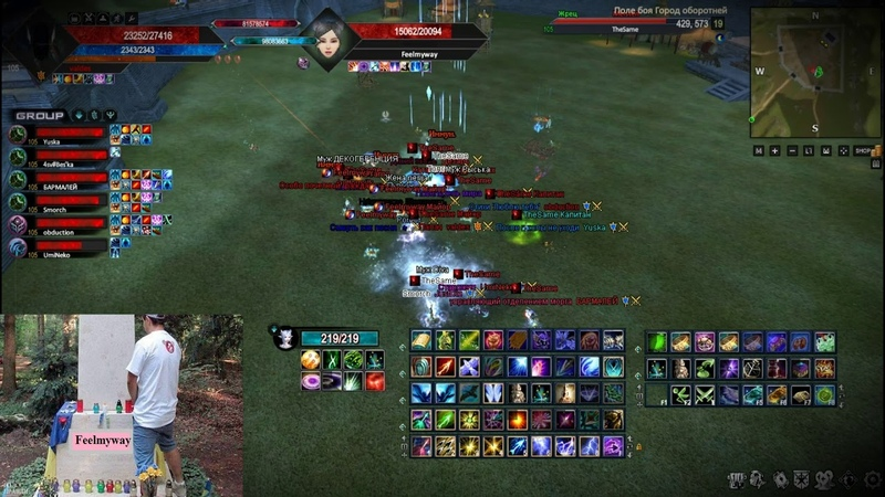 GVG TheSame vs feelmyway