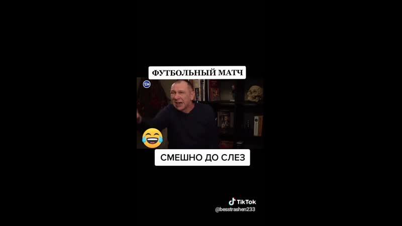 VIDEO 2020 04 29 18 35