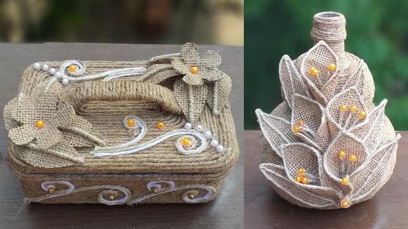 DIY 3 jute burlap craft ideas    Home decor decor Jute showpiece items    New burlap design Ideas