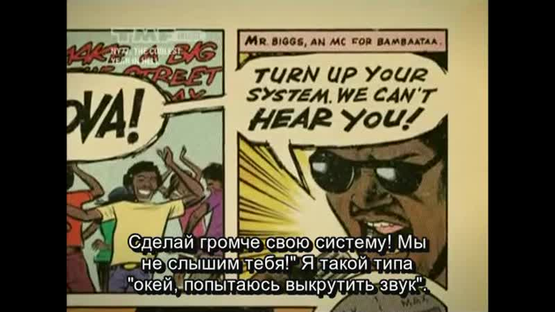 NY77 The Coolest Year in Hell 2007 RUS SUB Part 3