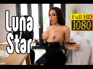 Luna Star Big TITS большие сиськи big tits [Трах, all sex, porn, big tits, Milf, инцест, порно blowjob brazzers секс порно