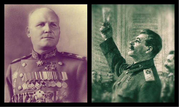Иосиф Сталин Маршалы Сталина Иван Конев