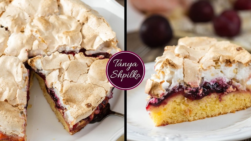 Сливовый Пирог с Меренгой Безе Plum Meringue Cake Tanya Shpilko