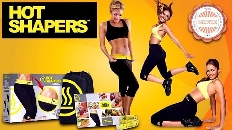 Хот Шейперс (hot shapers) - Бриджи для похудения!