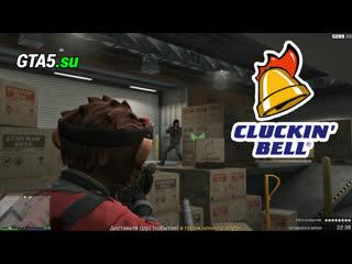 Cluckin Bell Farms событие кража груза в свободном режиме GTA Online