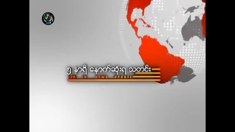 DVB ဖြဲ႕စည္းပံုျပင္ဆင္ေရး ဦးဝင္းတင္ႏွင့္ ဆရာေတာ္ ဦးဝီရသူ ေတြ႔ဆံုု 360p mp4