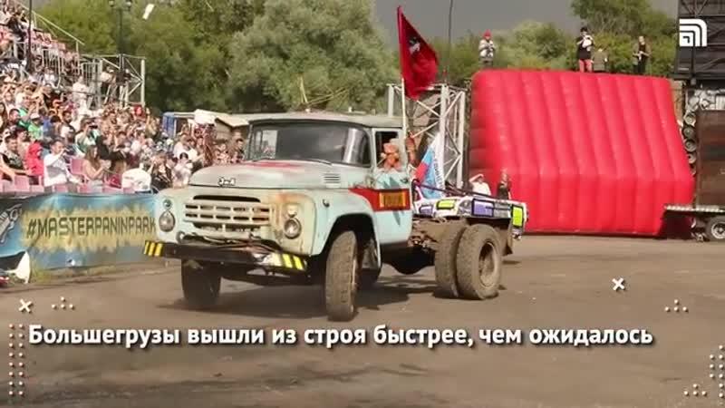 NEWS RU. «Гонки на выживание» в Москве прошла битва автомобилей