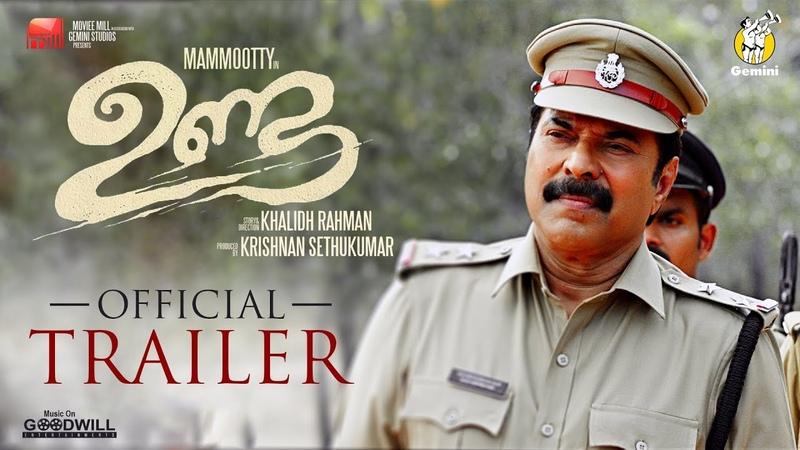 Unda Official Trailer Mammootty Khalid Rahman Prashant Pillai смотреть онлайн без регистрации