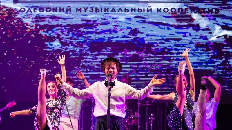 Деньги Вперед Одесса мама звучит на Морвокзале Felix Shinder Dengi Vpered