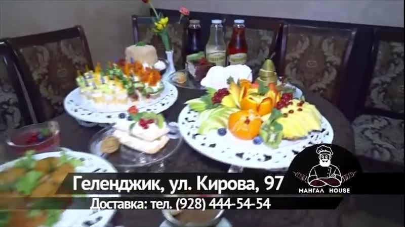 Заказать можно по телефону 📞 8 928 444 54 54Доставка вкусных удовольствий в самые короткие сроки🔥 Европейская и кавказская кух