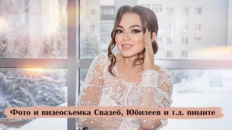 Фото и видеосъемка Свадеб, Юбилеев г.Тобольск vk.commaksim_tobolsk