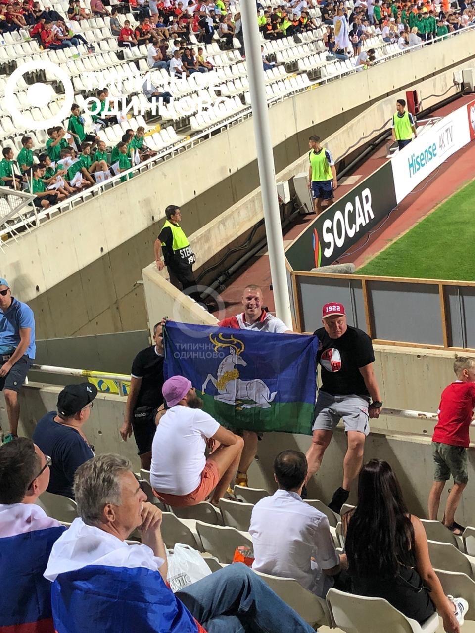 Наши сегодня присуствовали на историческом матче Кипр-Россия