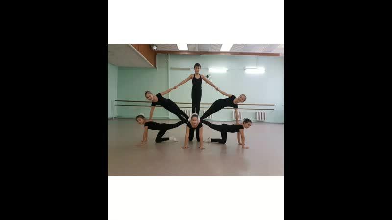 Акробатика mp4