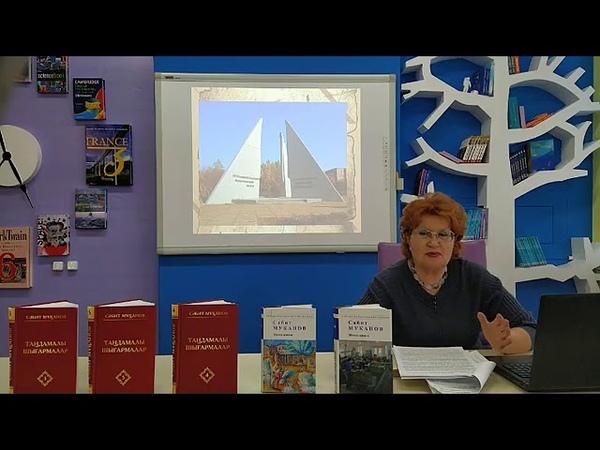 В ряду окрыленных свободой писатель Сабит Муканов и поэт Баймагамбет Изтолин
