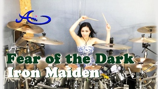 Iron Maiden - Fear Of The Dark drum cover by Ami Kim (#43)