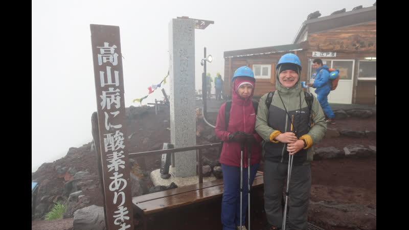 Подъём на Фудзи-сан 私達が富士山に登るビデオ (18-19.07.2019г.)