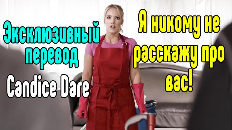 гей секс порно русские